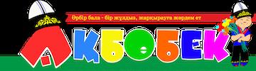 Акбобек Logo