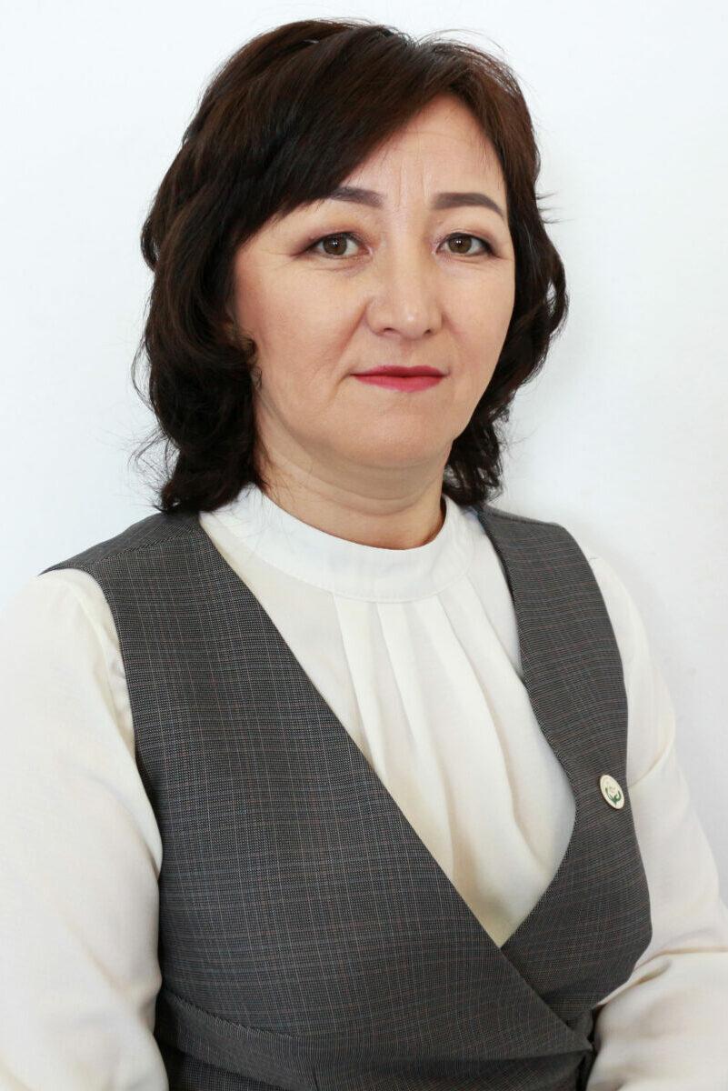 Сагиева Гульнар Кадырбаевна